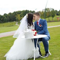Wedding photographer Lina Kavaliauskyte (kavaliauskyte). Photo of 08.11.2016