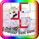 Hunt Demon Monsters Puzzle Games (game)
