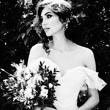 Wedding photographer Olga Odincova (olga8). Photo of 13.11.2017