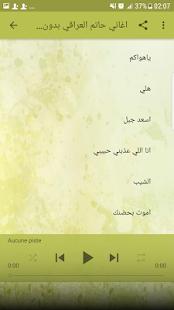 اغاني حاتم العراقي بدون نت 2018 - Hatem Al Iraqi - náhled
