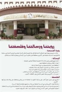 abh school - náhled