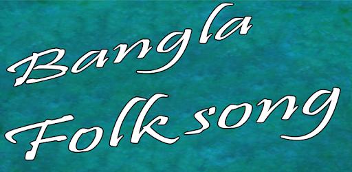 Bangla Folk Songs