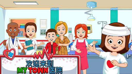 My Town : Hospital 医院 screenshot 1