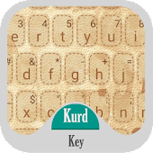 KurdKey Theme Brown Stitch