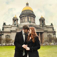 Wedding photographer Anna Bernackaya (annabernatskaya). Photo of 04.05.2016