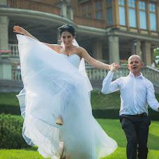 Wedding photographer Elena Deryugina (Deriugina). Photo of 26.05.2017