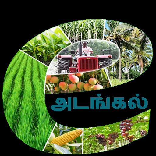 TN-eAdangal