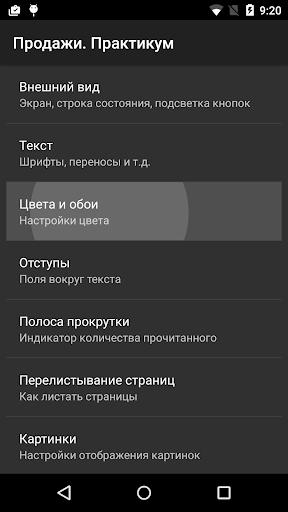download Nonstandard