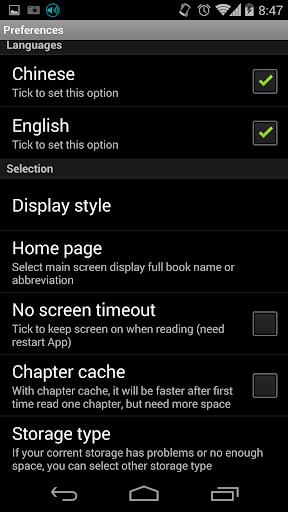 Multi-versions Bible screenshot 5