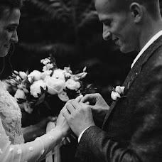 Wedding photographer Yulya Emelyanova (julee). Photo of 30.09.2018