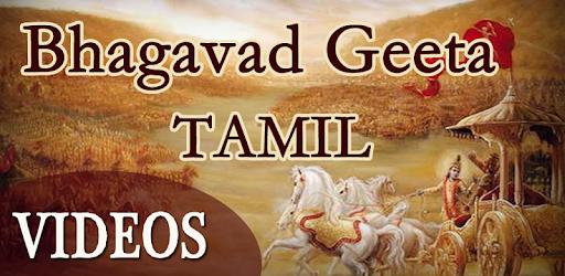 bhagavad gita in tamil videos shri bhagwat geeta on windows pc