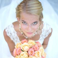 Wedding photographer Kateřina Samková (samkov). Photo of 23.04.2015