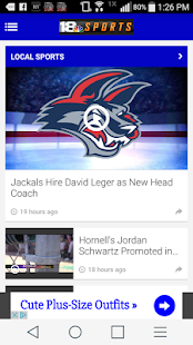 MyTwinTiers WETM 18 Sports App- screenshot thumbnail