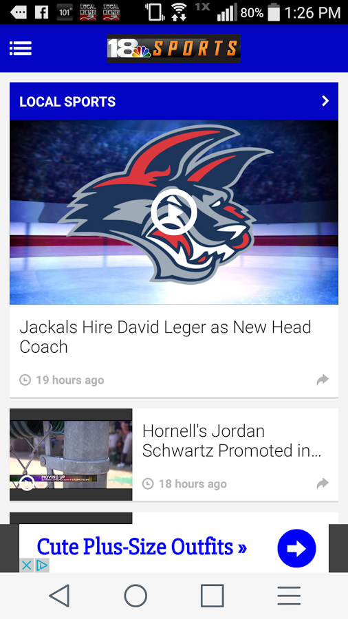 MyTwinTiers WETM 18 Sports App- screenshot