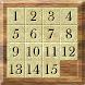 15パズル-木製無料版