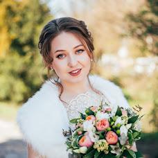 Wedding photographer Ekaterina Belozerceva (Usagi88). Photo of 01.06.2018