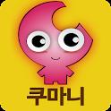 쿠폰 icon