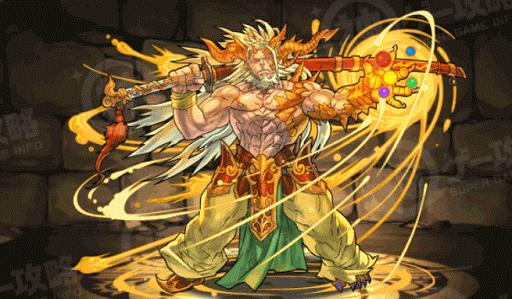 星輝の黄龍帝・ファガン