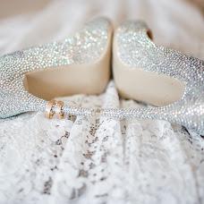 Wedding photographer Natalya Reutova (reutava). Photo of 19.07.2017