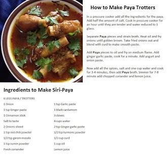 Paya Recipe in Urdu – How to Make Siri Paye - náhled