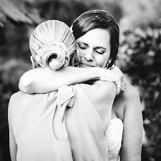 Wedding photographer Aida Recuerda (aidarecuerda). Photo of 09.02.2018