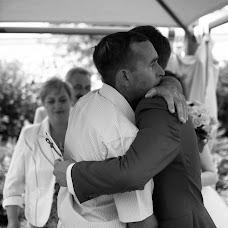Wedding photographer Alisa Kulikova (volshebnaaya). Photo of 16.04.2017