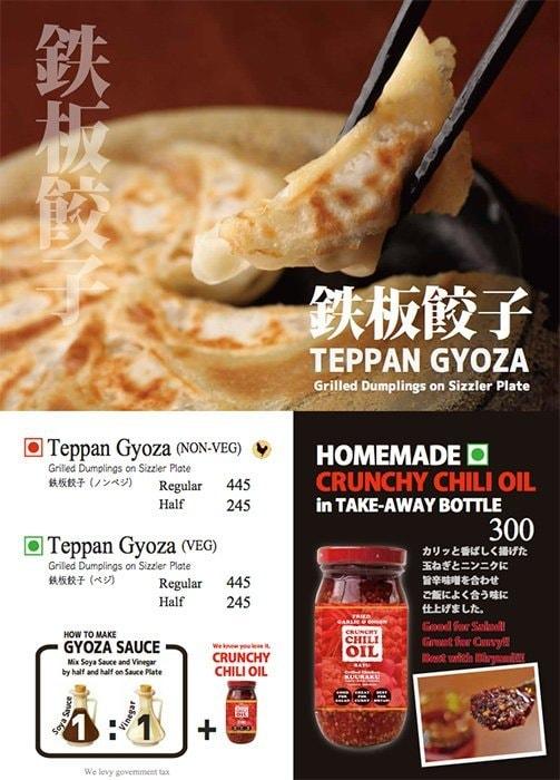 Kuuraku menu 8