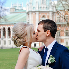 Wedding photographer Nikita Borisov (Fillipass). Photo of 02.08.2018