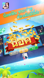 ดัมมี่ APK Download – Free Card GAME for Android 2