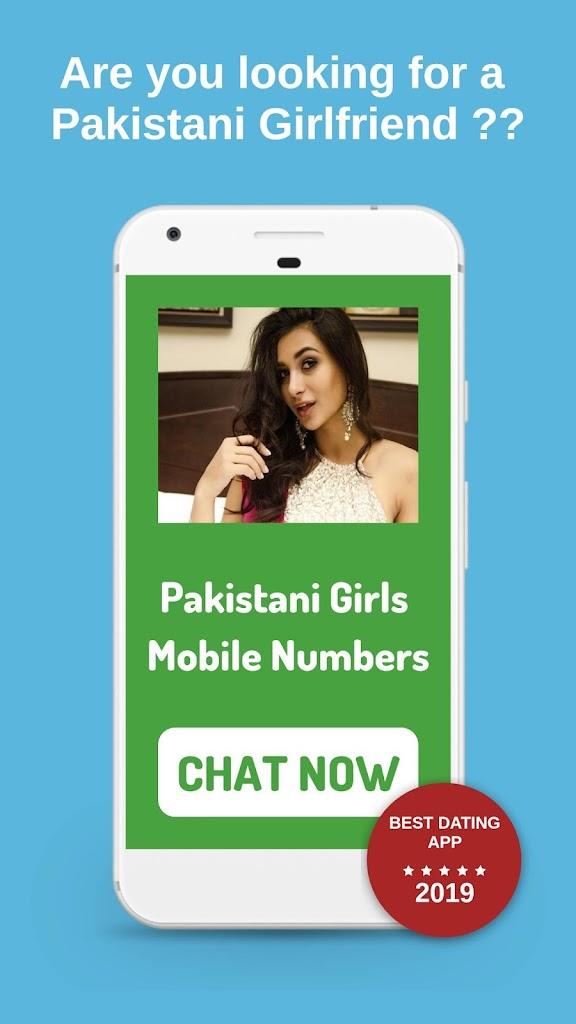 No pak girls mobile Pakistani Girl
