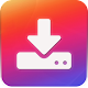 InstaDownloader-Instagram photo and video download APK