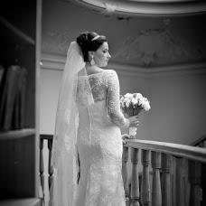 Wedding photographer Vasil Antonyuk (avkstudio). Photo of 30.11.2013
