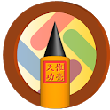 Calligraphic Sketcher icon
