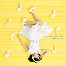 PriPri Chi-chan!! ED2 Single – Fuwari, Korori, Karan, Koron