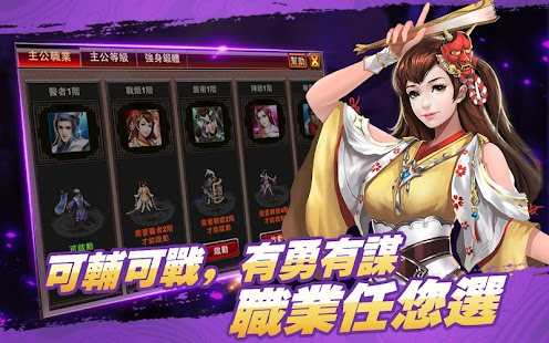 Efun-邪王傳- screenshot thumbnail