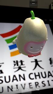 Download 新社花海APP For PC Windows and Mac apk screenshot 1