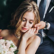 Bryllupsfotograf Anna Evgrafova (FishFoto). Bilde av 25.04.2019