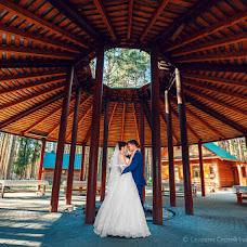 Wedding photographer Sergey Selevich (Selevich). Photo of 13.08.2017