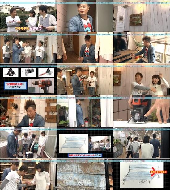 (TV-Variety)(720p) 松井玲奈 – 浜ちゃんが! 160518