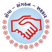 Dasha Shrimali Samaj