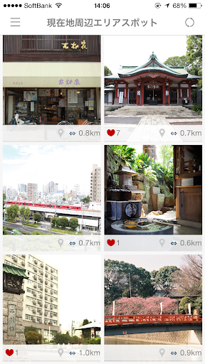 matchlink - discover Shinagawa