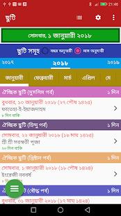 Chuti-2018: Public Holidays Calendar of Bangladesh - náhled