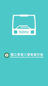 東華校車 screenshot 0
