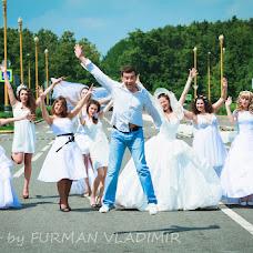 Wedding photographer Vladimir Furman (furmanfoto). Photo of 24.12.2012