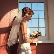 Wedding photographer Karina Miloserdova (sp00n). Photo of 23.09.2013