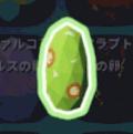 カマキリの受精卵