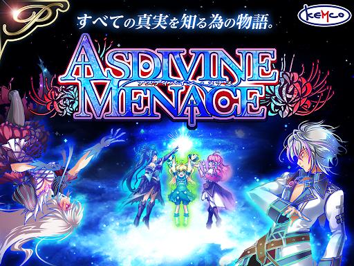 無料角色扮演Appの[Premium]RPGアスディバインメナス - KEMCO|記事Game