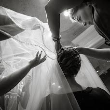 Wedding photographer Bea Kiss (beakiss). Photo of 05.04.2016