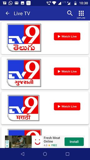 TV9 Telugu screenshot 4