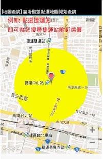 106年台灣東部及離島實價登錄隨身包 - náhled